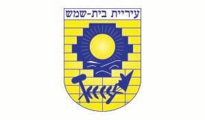 לוגואים רשויות (6)